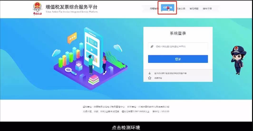 新疆增值税发票综合服务平台登录网址:https://fpdk.xj-n-tax.gov.cn